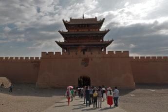 Jiayuguan Festung