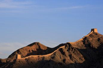 Nǐ hǎo China, Chinesische Mauer