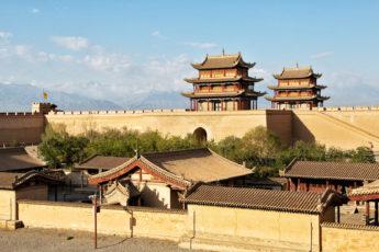Nǐ hǎo China