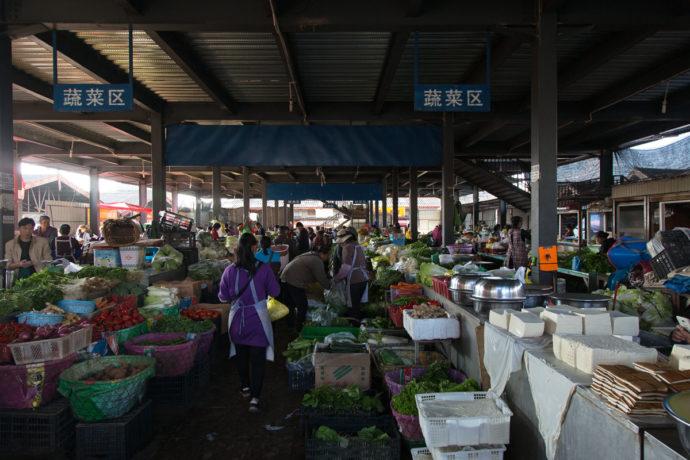 Lijiang Zhongyi Markt